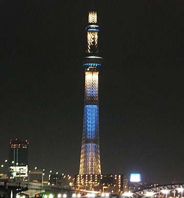 20121129粋.jpg