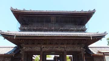 大きな寺だね~~