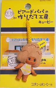 そういえば、KAZUさんがうちに来た時、シュークリーム出したなあ(TT)