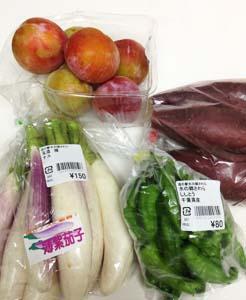 野菜野菜おいしい野菜