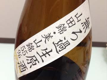 日本酒ですよ~