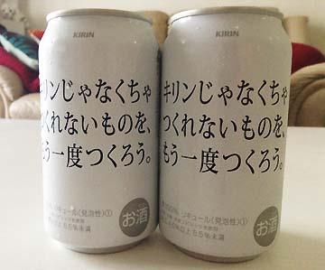 ビールが飲みたいのー