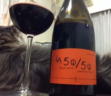 美味かったワイン